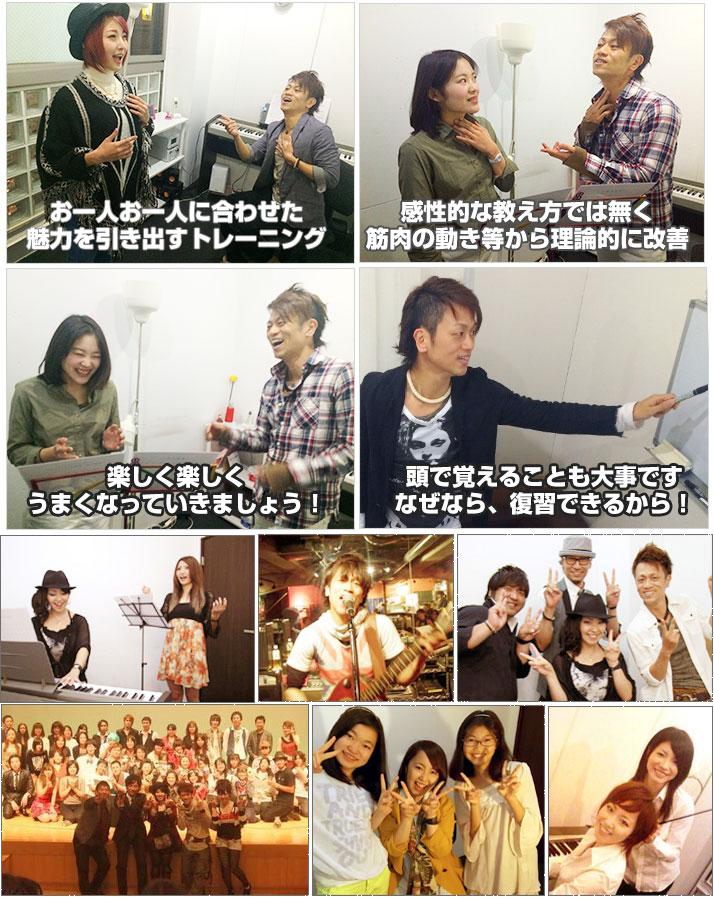 lesson-fukei_78