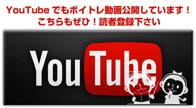 cyz-youtube